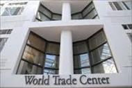 تحقیق سازمان تجارت جهانی