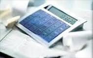 تحقیق صورت های مالی تلفیقی و سرمایه گذاری در واحد تجاری فرعی شرکت های سهامی
