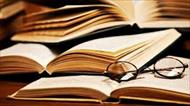 تحقیق حق و عدالت