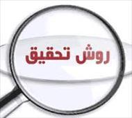 پاورپوینت روش تحقیق و ارائه گزارش (پایان نامه نویسی)