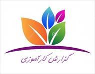 دانلود گزارش کارآموزی شركت سهامي مخابرات