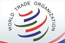 پاورپوینت سازمان تجارت جهانی